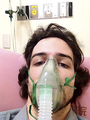 A photo taken of Kyle Snyder during his first time in a Taiwanese hospital. Photo provided
